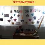 IMG-7de9e144e4bd951ad2acf1613a624d31-V